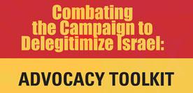 Israel Advocacy