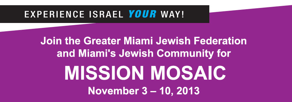 jewish singles in mission Meet jewish singles in mission, texas online & connect in the chat rooms dhu is a 100% free dating site to find single jewish women & men.
