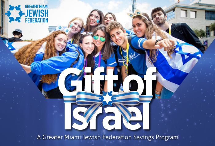 Give Your Child the Gift of Israel