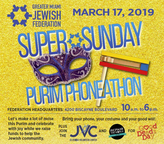 Join Us for Super Sunday - March 17, 2019
