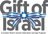 Gift of Israel