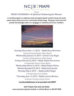 NCJW Miami Rosh Chodesh - A Monthly Spiritual Gathering for Women
