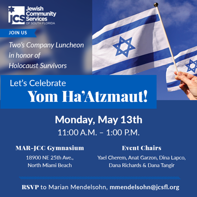 JCS Two's Company Yom Ha'atzmaut Luncheon