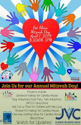 Bet Shira Mitzvah Day
