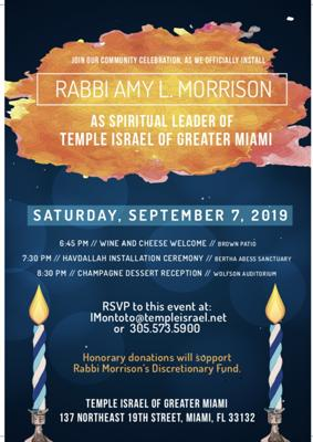 Installation of Rabbi Amy Morrison