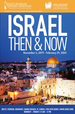 Israel: Then & Now Exhibition
