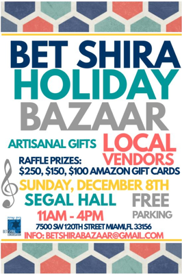 Bet Shira Holiday Bazaar
