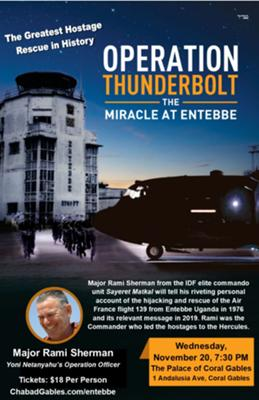 Operation Entebbe With Rami Sherman