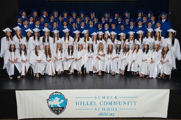 Scheck Hillel's Class of 2017