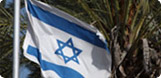 Ayalim – A New Zionist Model for Israel's Growth