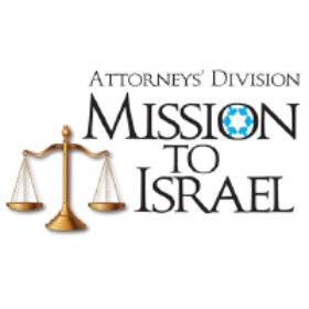 Join Federation Attorney's Division on a Mission to Israel!