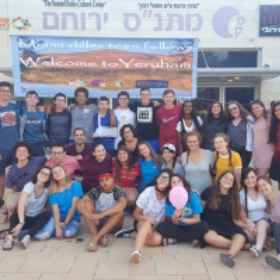 Diller Teen Fellows Cohort 4 Returns From Israel