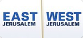 Don't Miss East Jerusalem/West Jerusalem