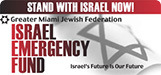 Miami Jewish Leaders in Israel as Federation Reopens Israel Emergency Fund