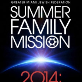 Join Federation and Your Family for 2014: An Israel Odyssey