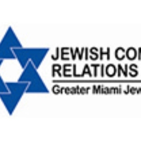 Greater Miami Jewish Federation and JCRC Statement: Iran Nuclear Agreement Must Withstand Close Congressional Scrutiny and Robust Public Debate
