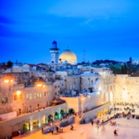 "Federation Launches ""Mission Mosaic"" Journey to Israel Nov. 3-10"