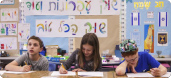 Miami Children Attend Jewish Congregational Schools With Help From Federation