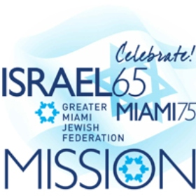 Get Ready for the Israel 65/Miami 75 Mission to Israel!