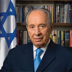 "Community Memorial Service for President Shimon Peres z""l Rescheduled for Thursday, October 13"
