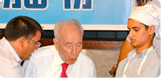 Israel's President Shimon Peres Celebrates 89th Birthday in Miami's Partnership City