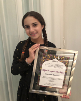 Mazal Tov Salomé Benitah for Making Federation Part of Your Bat Mitzvah