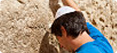 Gift of Israel Savings Program Helps Young Adults Experience Israel