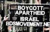 BDS Advocacy