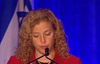 Community Summit: Debbie Wasserman Schultz